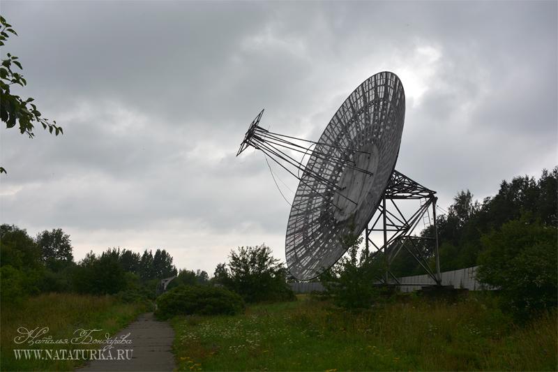 Западный радиотелескоп, Пулковская обсерватория