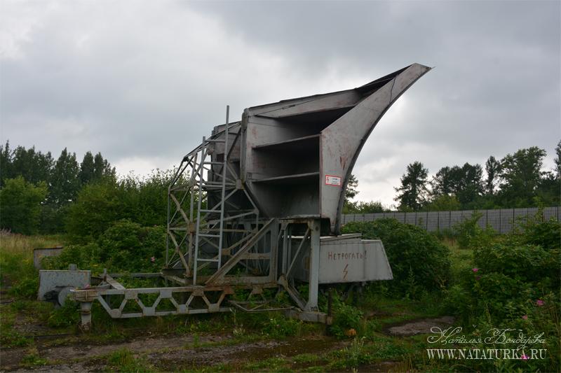 Большой Пулковский Радиотелескоп (БПР), концентратор