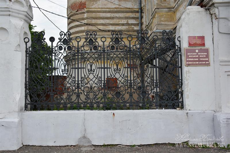 Решетка ограды барского дома в стиле модерн