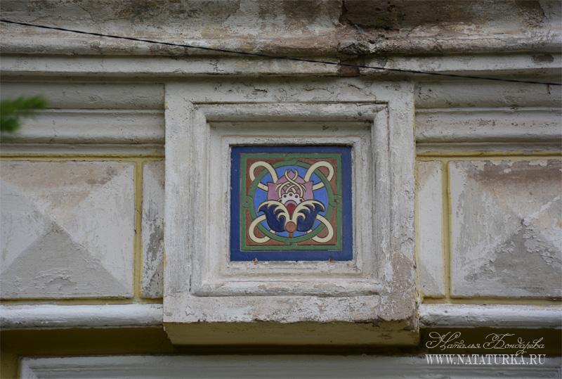 Парадный фасад украшен поливными изразцами
